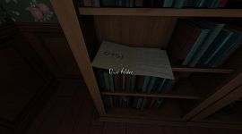 GoneHome 0023