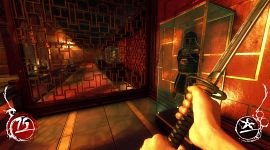 Shadow Warrior 0042