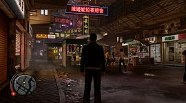 Sleeping Dogs 0023